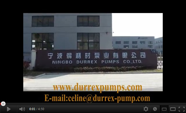 Ningbo Durrex Pump Co., Ltd
